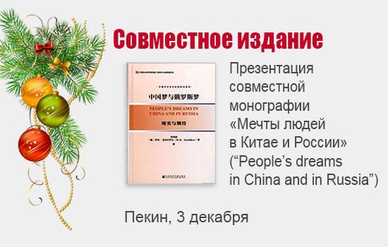гусев эдуард васильевич курган биография