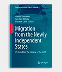 Mukomel V.I. (2020) Labor Mobility of Migrants from the Post-Soviet Expanse States at the Russian Labor Market. In: Denisenko M., Strozza S., Light M. (eds) Migration from the Newly Independent States. Societies and Political Orders in Transition. Springer, Cham.